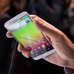 LG presenteert opvolger G2 op 27 mei